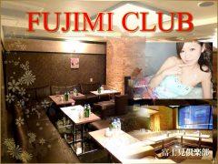 千葉市クラブ富士見求人店舗