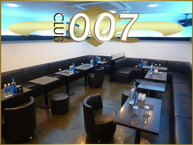 007小岩店舗